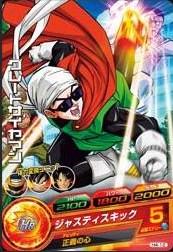 File:Saiyaman Heroes 4.jpg