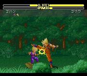 Dragon Ball Z - Super Butōden 2 (J)