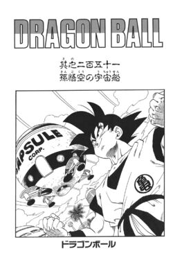 Son Goku's Spaceship