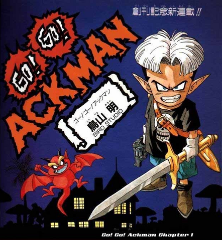 File:AckmanChapter1Title.png