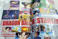 Dragon-Ball-Super-Start-Guide-4-487x326