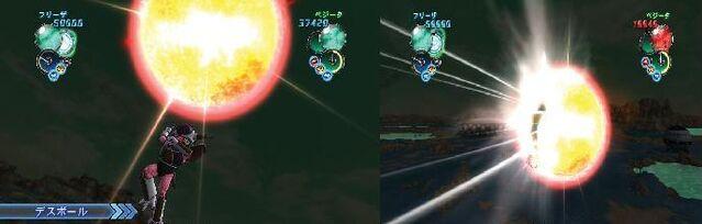 File:Ultimate-Tenkaichi-psos.jpg