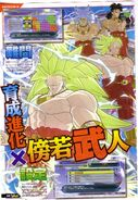 Broly up to SS3