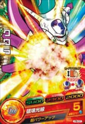File:Cooler Heroes.jpg