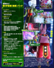 Vados and Champa Dlc Pack 2