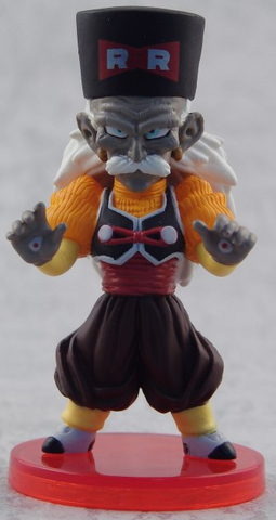 File:Banpresto VOL5 DBZ040 Dr Gero.PNG