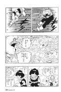 SpiritShot3(Manga)