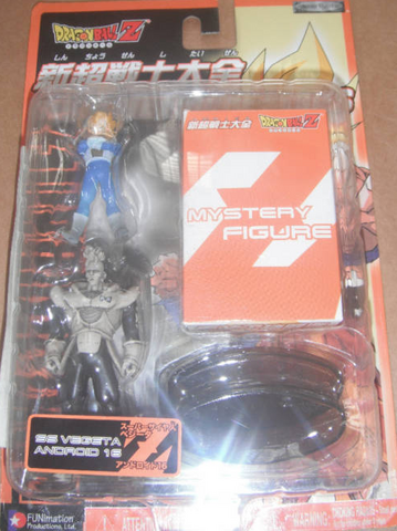 File:UltimateFigureSeries-16+Vegeta-c.PNG