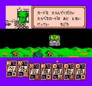 Dragon Ball Z Gaiden - Shin Saiyajin Zetsumetsu Keikaku Chikyū-Hen (J)