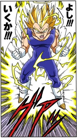 File:Vegeta powering up to SS2.jpg