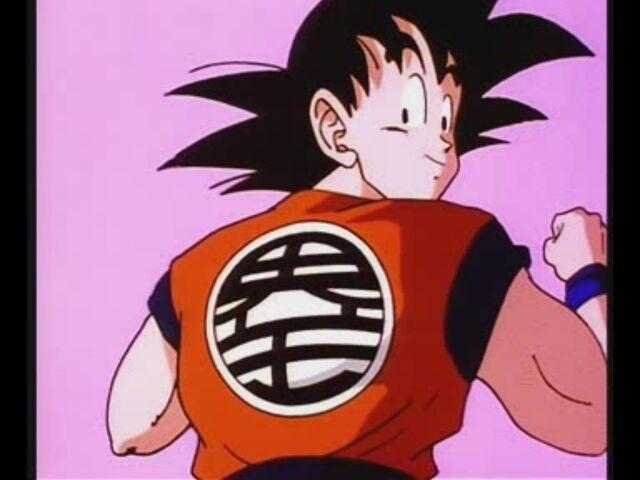 File:Goku Kaio symbol.jpg