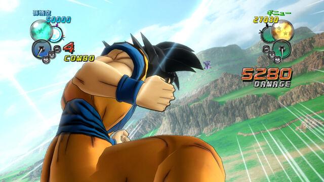 File:Goku-Pursuit.jpg