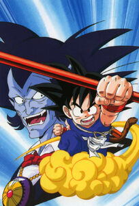 Dragon ball017