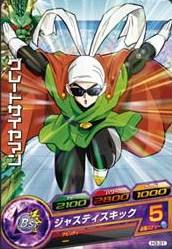 File:Saiyaman Heroes 3.jpg