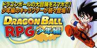 Dragon Ball RPG: Shōnen-hen