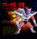 Frieza (3rd Form) BT3