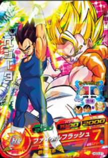 File:Fusion Heroes 27.png