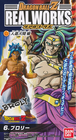 File:Real Works 2008 Broly Bandai.JPG