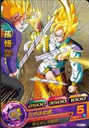 File:Super Saiyan Goku Heroes 26.jpg