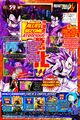 Dragon-Ball-Xenoverse-Scan