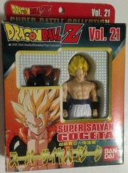 Vol21GogetaSBCC