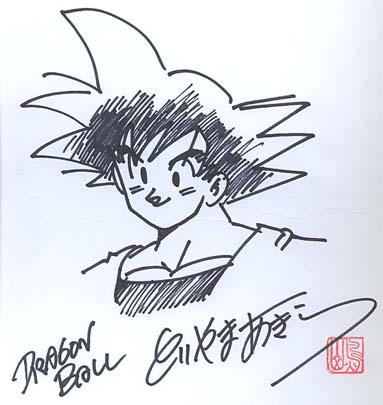 File:Akira Toriyama Autograph 26 by goku6384.jpg