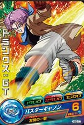 File:Trunks Heroes 14.jpg