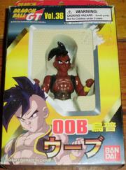 UUB-1998-BandaiVol36