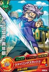 File:Future Trunks Heroes 4.jpg