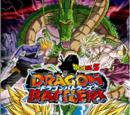 Dragon Ball Z: Dragon Battlers