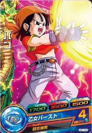 File:Pan Heroes 4.jpg