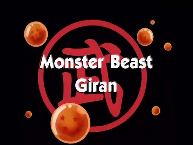 File:MonsterBeastGiran.png