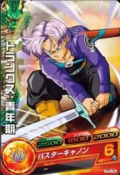 File:Future Trunks Heroes 2.jpg