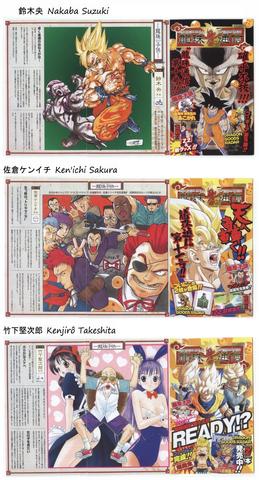 File:KanzenbanTribute4.png