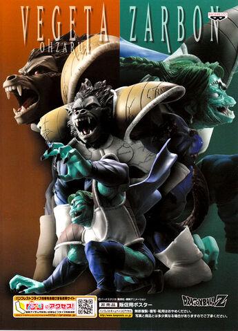 File:Pack-dbz-dx-creatures-3-vegeta-transforme-singe-geant-saiyan-zarbon 6.jpg