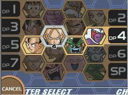 File:DBZSSW2 character select.jpg