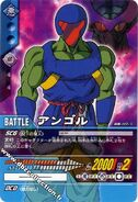 Angol (Super Card Game)