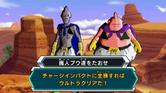 EvilBuu&MajinBuu(DBH)