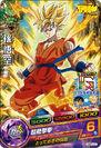 CSS Goku dbh