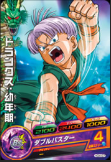 File:Trunks Heroes 19.png