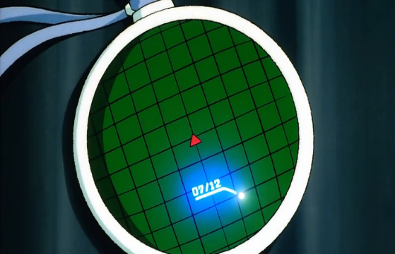File:Deadzone - Dragon radar.png
