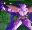 Captain Ginyu XV2 Character Scan