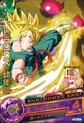 File:Super Saiyan Trunks Heroes 6.jpg