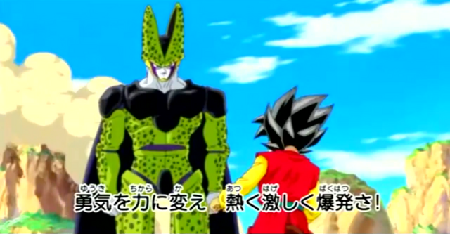 File:DBHTrailer1-22.png