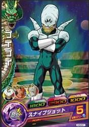 File:Pui Pui Heroes 2.jpg