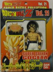 Vol21GogetaSBCB