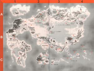 Wiki DragonBall Earth
