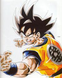 File:Daizenshuu goku stance.JPG