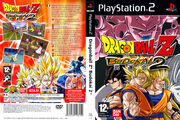 Dragon Ball Z Budokai 2 FRENCH DUTCH PAL COVER