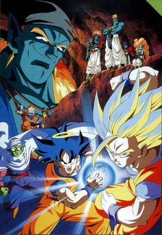 File:DBZ THE MOVIE NO. 9 (wiki).jpg